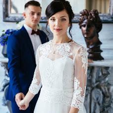Wedding photographer Tatyana Terekhova (tepexova). Photo of 13.04.2018