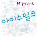 TFIceMilk™ Korean Flipfont icon