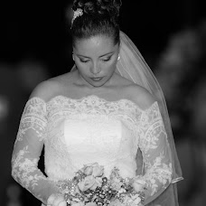 Wedding photographer Yarky Moguel ortega (moguelortega). Photo of 08.07.2016