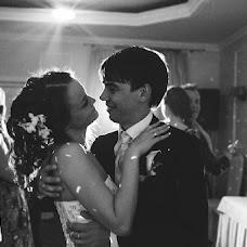 Wedding photographer Elena Korobeynikova (ElenaKorobeynik). Photo of 30.12.2014