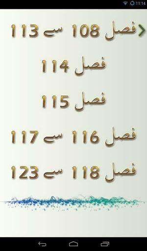 tib e nabvi in urdu pdf download