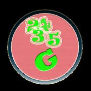 3G 4G Network Switcher