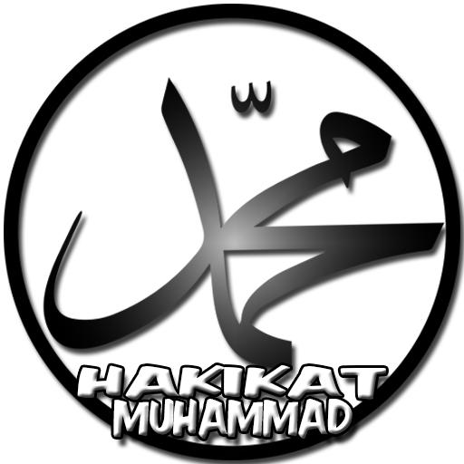 Syahadat Dalam Makrifat 1.5 screenshots 4
