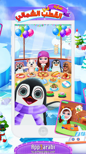 Polar Adventure - Educational Game for Kids Girls 1.0.5 screenshots 3