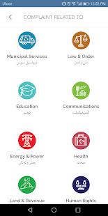 App Pakistan Citizen Portal APK for Windows Phone