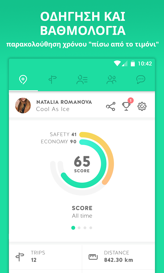 AutoBud - Καλύτερη οδήγηση - στιγμιότυπο οθόνης