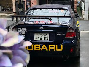 レガシィB4 BL5 F型ですのカスタム事例画像 組長@SUBARU 好きの憩いの場さんの2019年07月01日14:53の投稿