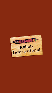 Kabob International- screenshot thumbnail