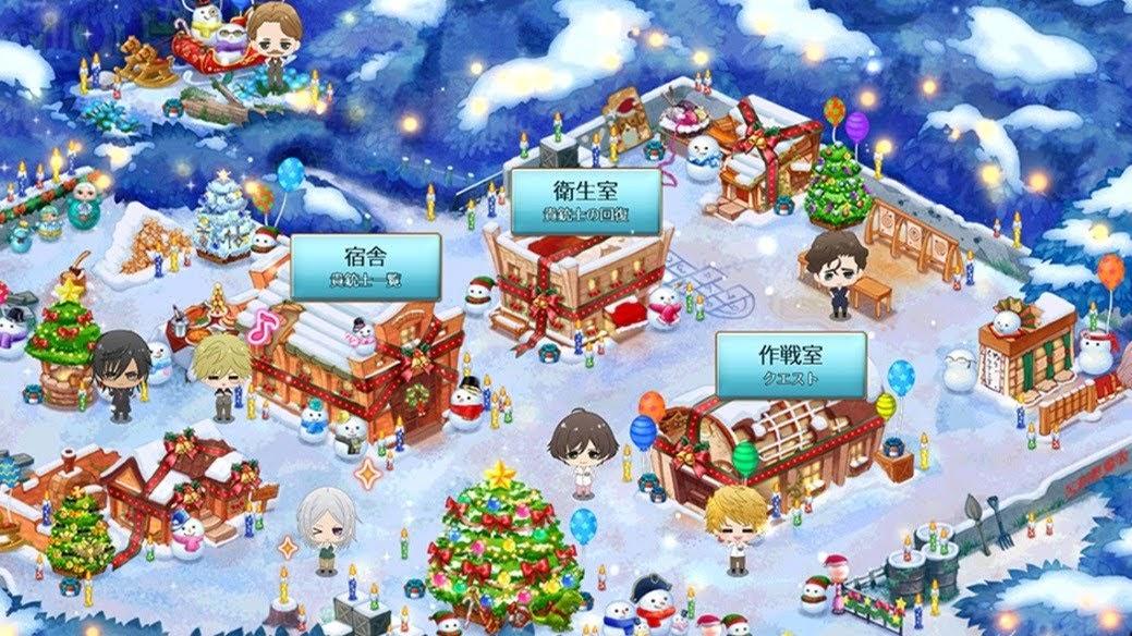 期間限定クリスマス基地背景