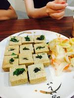 金香玉臭豆腐