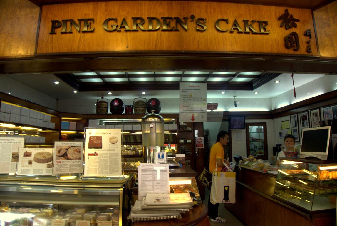 Pine Cake Shop Singapore