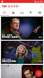 TED  螢幕截圖 1