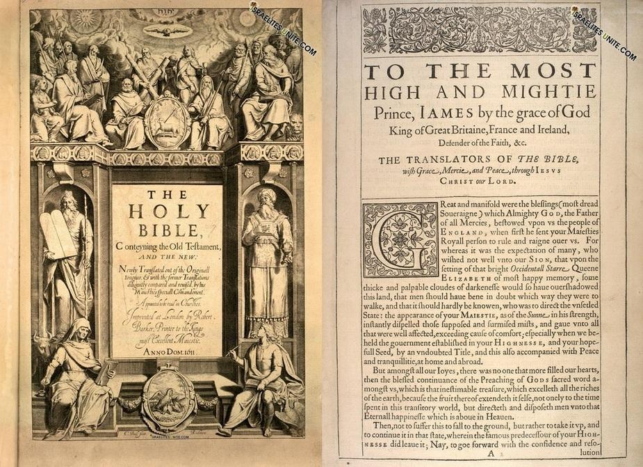 C:\Users\Public\Documents\$   PIX to use\PNGBl\Bible King James.jpg