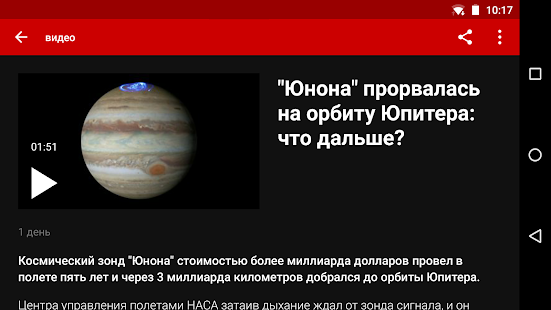 BBC Russian- screenshot thumbnail