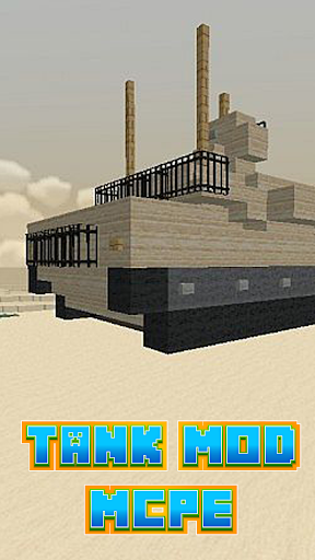 Tank Mod For MCPE*