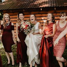 Wedding photographer Anna Gribcova (AnnaGribtsova). Photo of 21.05.2018