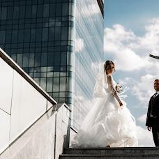 Wedding photographer Aleksandra Kosova (afelialu). Photo of 15.10.2018
