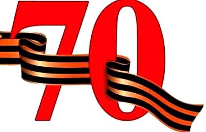 70 - výročí.jpg