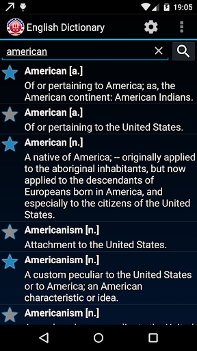 Advanced Offline Dictionary 2.4.0 screenshots 1