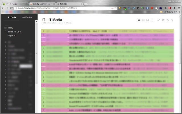 Colorful List View for Feedly