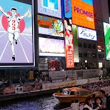 Dotonbori district in Osaka, Osaka, Japan