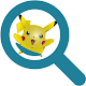 Download Poke Gifs For PC Windows and Mac
