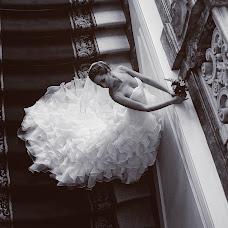 Wedding photographer Yulya Bandura (YulyaBandura). Photo of 11.02.2014