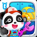 パンダの車修理屋さんごっこ-BabyBus幼児・子ども向け