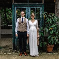 Wedding photographer László Végh (Laca). Photo of 27.09.2018