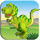Kids Dino Adventure Game - Free Game for Children (game)