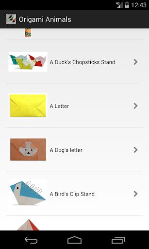玩免費娛樂APP|下載折り紙を作る方法 app不用錢|硬是要APP