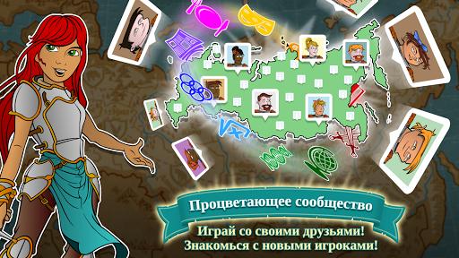 Triviador Russia 20170620 screenshots 3