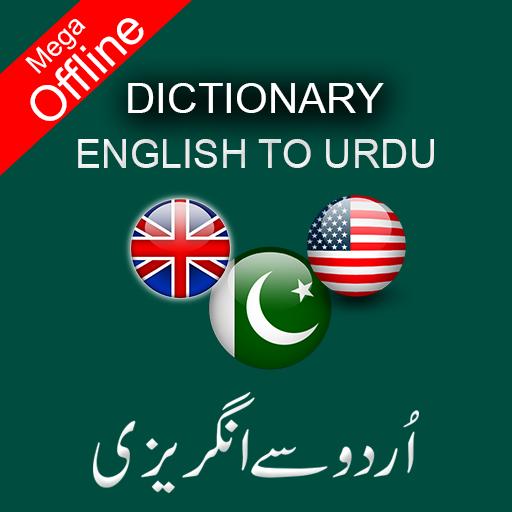 Urdu to English & English to Urdu Dictionary