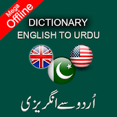 Urdu to English & English to Urdu Dictionary