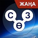 WOW: Қазақша Ойын icon