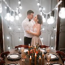 Wedding photographer Natalya Lapkovskaya (lapulya). Photo of 08.12.2017