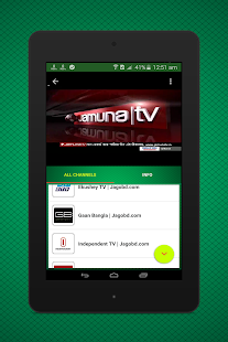 App Jagobd - Bangla TV(Official) APK for Windows Phone