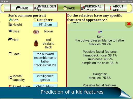 QUIS - genetic prognosis 2.19 Screenshots 14