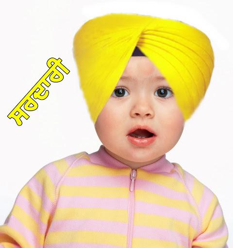 Punjabi Turban Photo Suit