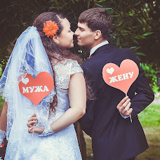 Wedding photographer Yuliya Lukyanova (Lukovka1981). Photo of 28.10.2014