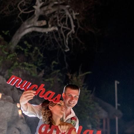 Wedding photographer Miguel Angel Luna Gainza (lunagainza). Photo of 26.04.2016