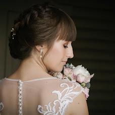 Wedding photographer Olesya Panteleeva (panteleeva2000). Photo of 12.06.2017