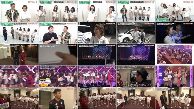 [TV-Variety] HKTバラエティー48 (Final) 番組から重大発表!大分コンサートのステージで起きた! (2019.09.29)