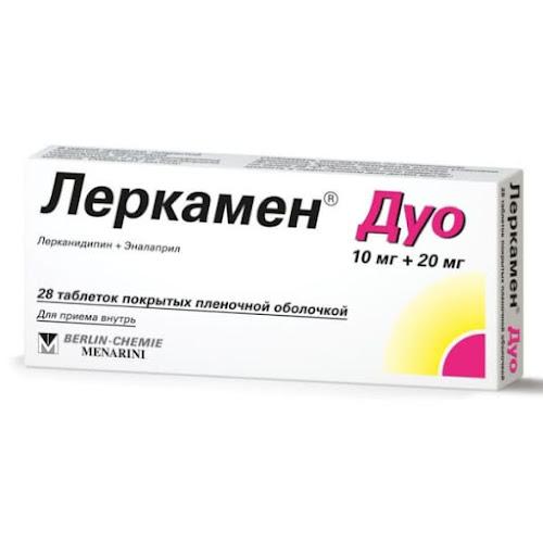 Леркамен Дуо таб.п/о плен. 10мг+20мг №28
