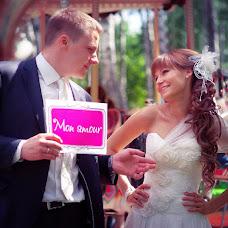 Wedding photographer Yuliya Goryunova (Juliaphoto). Photo of 24.11.2012