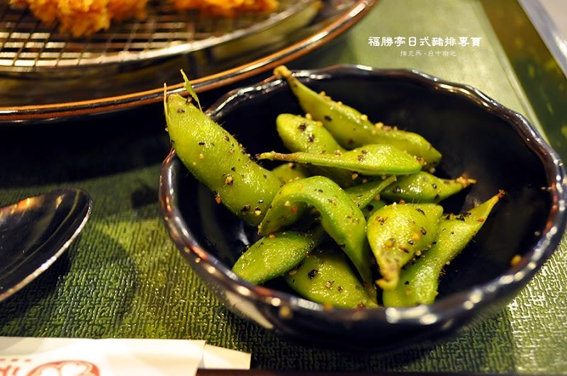 福勝亭日式豬排專賣小菜茅豆