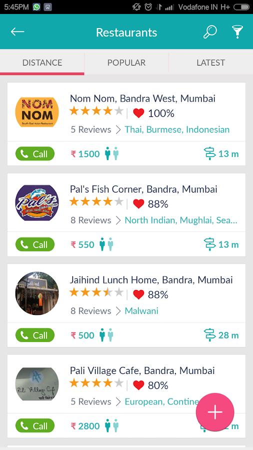 MouthShut - Reviews Free - screenshot