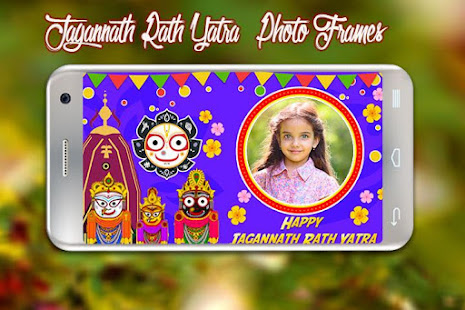 Download Jagannath Ratha Yatra Photo Frames For PC Windows and Mac apk screenshot 4