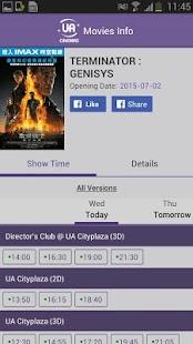 UA Cinemas – Mobile ticketing- screenshot thumbnail