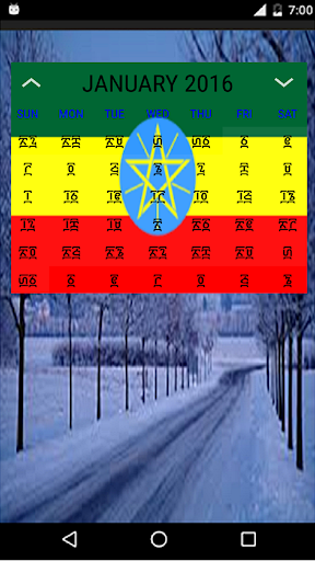 Ethiopian calendar 2016